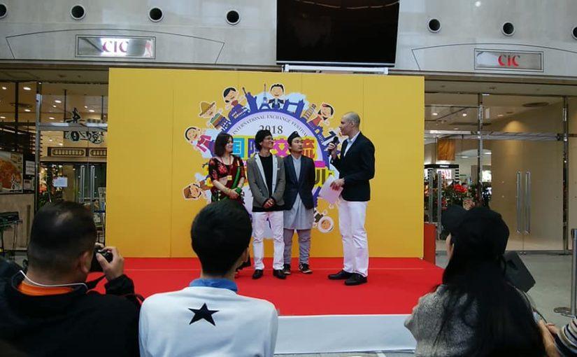 2018国際交流フェスティバル in Toyama