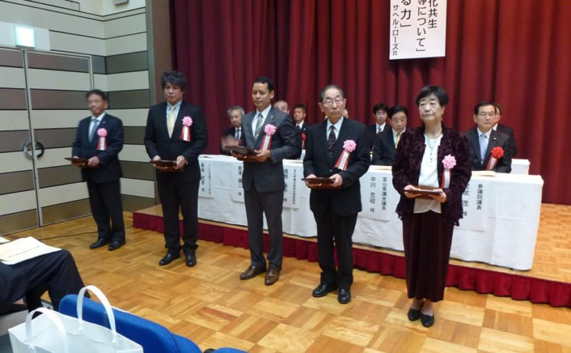 受賞おめでとうございます!